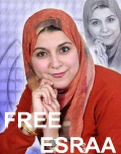 free-esraa1.jpg
